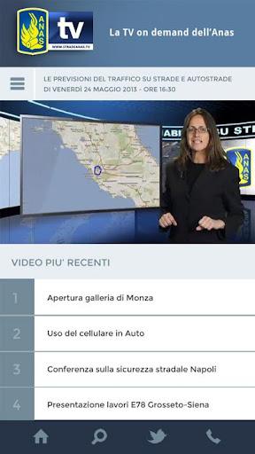 Anas TV