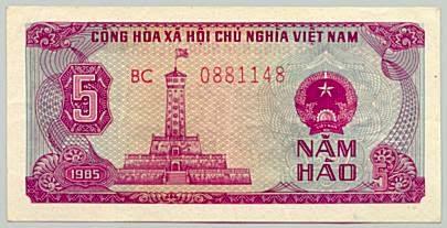 Tờ 5 Hào Việt Nam Năm 1985