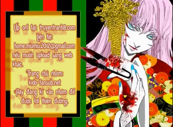 Makai Ouji: Devils and Realist Chap 011
