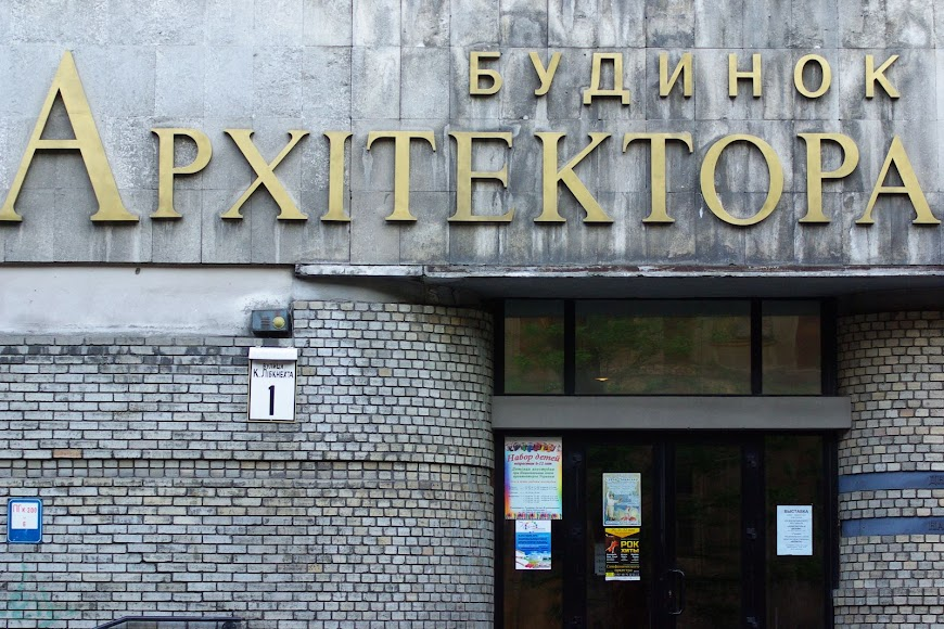 dnepropetrovsk-0193.JPG