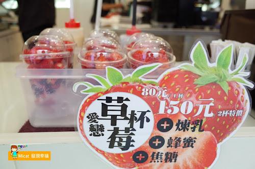 迷人草莓.JPG