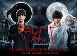 Quyền Sổ Tử thần Phần 2  Death Note Live Action SS2