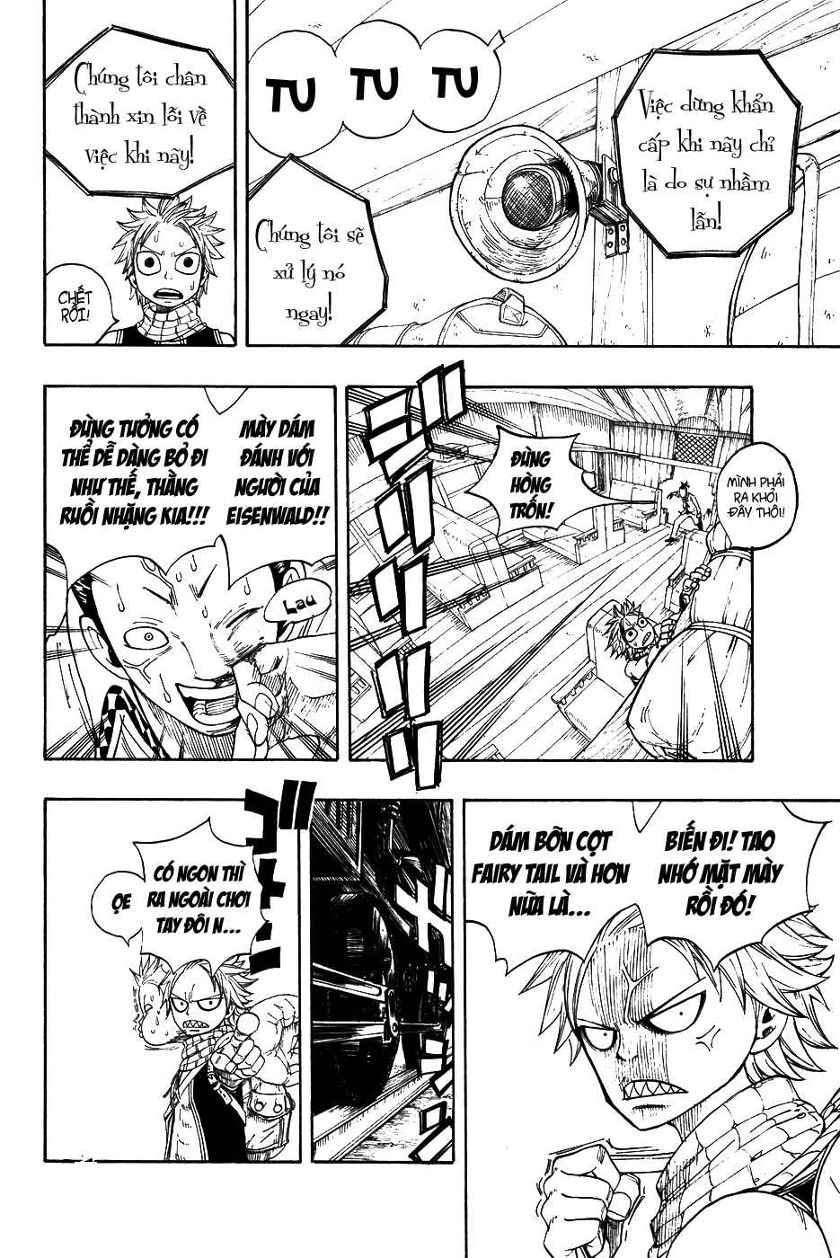 Fairy Tail Chap 12