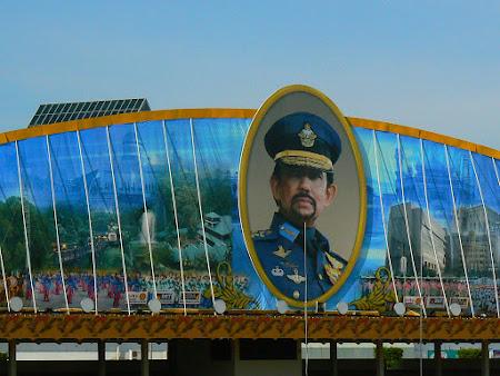 Tari sub dictatura: sultanul Bruneiului, Bandar Seri Bagawan