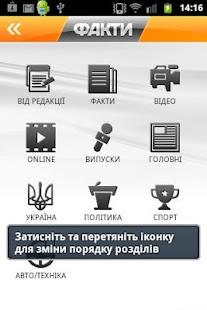 FAKTY: news ICTV- screenshot thumbnail
