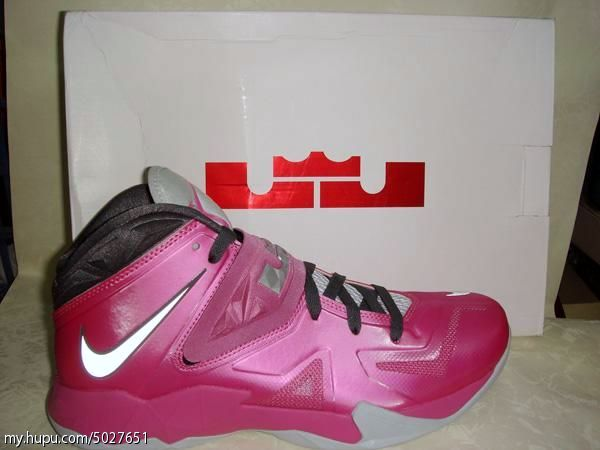 ... LeBron8217s Nike Zoom Soldier VII 8220Think Pink8221 599264600 ... 617eac6d5
