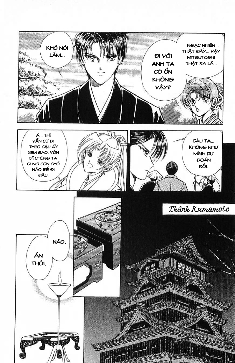 Amakusa 1637 - Anh Thư Nữ Kiệt Chap 015