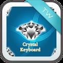 Crystal Keyboard icon