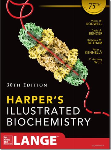 harpar's-illustrated-biochemistry