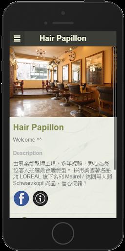 Hair Papillon HK