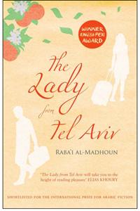 The Lady from Tel Aviv - Raba'i Al-Madhoun