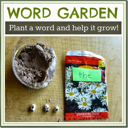 Plant a Word Garden - fun, hand on sight word activity for kids from Preschool-3rd grade for spring!