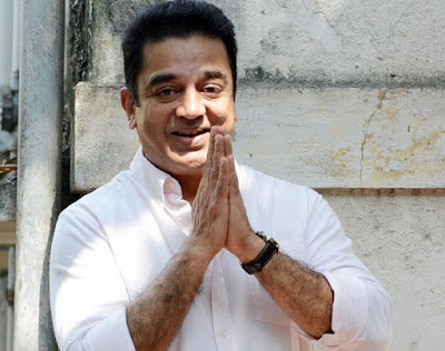 Kamal Haasan Say Thanks For The Announcement