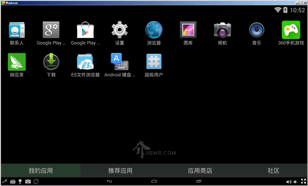 [Android 模擬器] Genymotion v2.12.2 超強100%完全模擬,在電腦中也能玩 Android …
