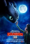 How to Train Dragon