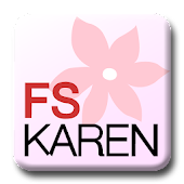 FSKAREN for Android クラシック版