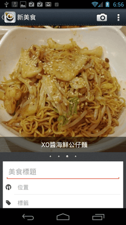evernote food-05