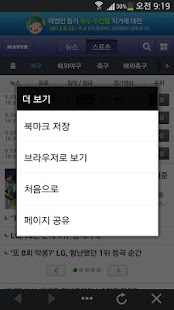 고베스트- screenshot thumbnail