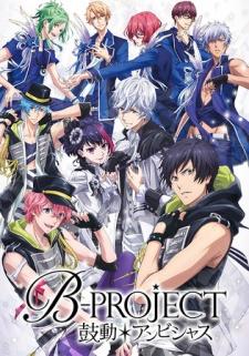 Bạn Gái Của Chúng Tôi -B-Project: Kodou Ambitious - Anime B-Project SS1 VietSub