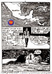 TCU 15th Oct 2014 007 DS The Torch Time Affair Rani Comics No 91 Thalai Mattum story Page
