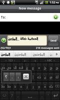 screenshot of Arabic for AnySoftKeyboard