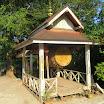 2014_12_Thailand_Laos-318.JPG