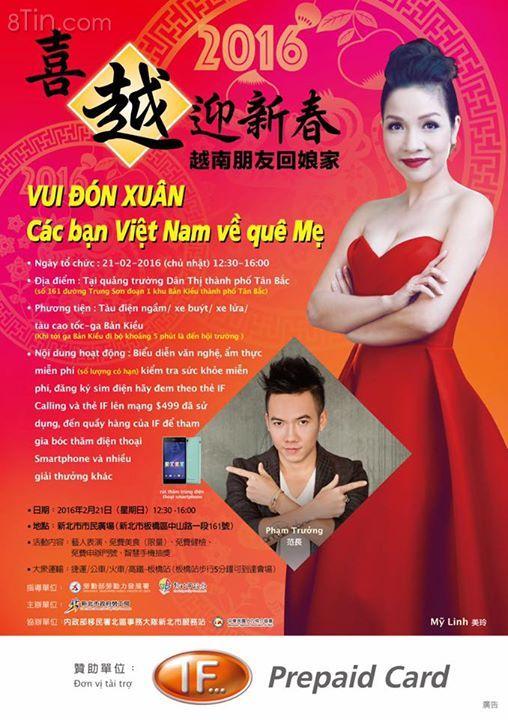 Chương trình giao lưu văn hoá Việt Nam tại Đài Loan Hẹn