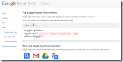 Google Transliterate is now Input Tools
