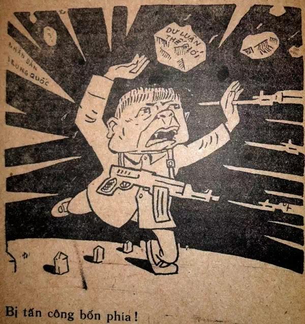 Biếm họa chống Trung Quốc xâm lược năm 1979.