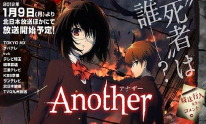 Download do Anime Another - www.seriessucessos.com