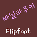 ATVanilla™ Korean Flipfont icon