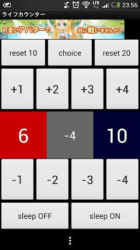 無料工具Appの簡易ライフカウンター(試作品)/LifeCounter|HotApp4Game