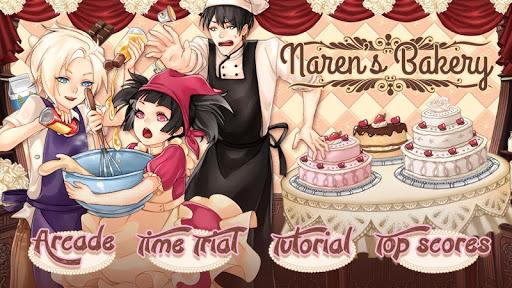 Naren's Bakery