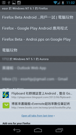 firefox android-01