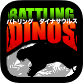 APK Game Battling Dinos for BB, BlackBerry