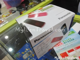 Maxis Wireless Internet 29