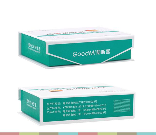 GoodMi ZDC-900B