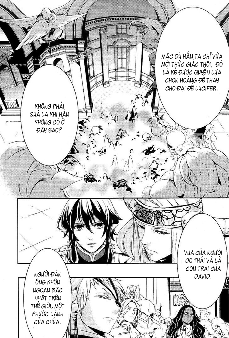 Makai Ouji: Devils and Realist Chap 022