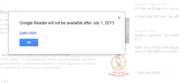Google-Reader-will-be-unavailable-in-July