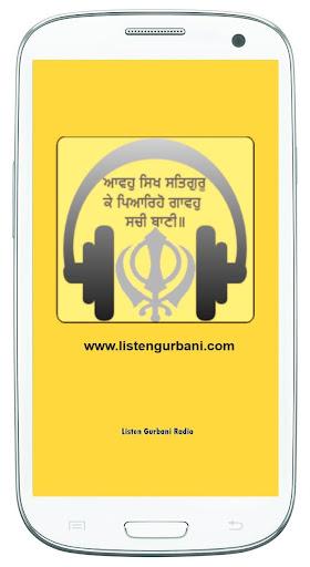 免費下載音樂APP|Listen Gurbani Radio app開箱文|APP開箱王