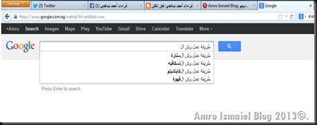 2Google