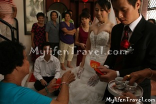 Chong Aik Wedding 319