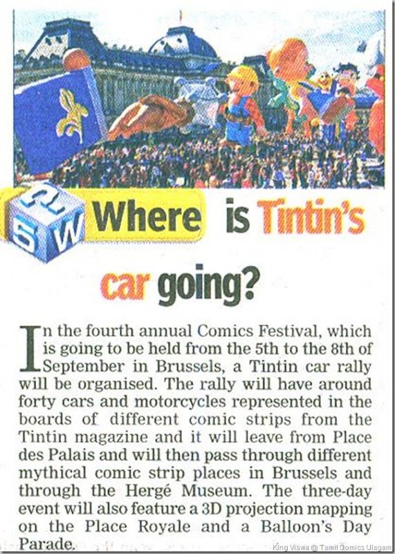 Deccan Chronicle Chennai Chronicle Dated 4th Sept 2013 Pg No 31 TinTin Car Race