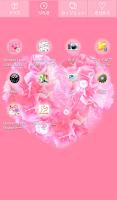 Screenshot of Cute wallpaper★Love carnation