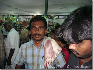 CBF Day 13 Photo 37 Stall No 372 All the wy from Namakkal to buy CBS