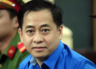 Phan Anh Vũ