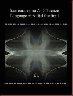 Language in the Lambda Limit Cover
