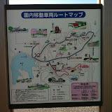 鞍ヶ池公園の園内地図