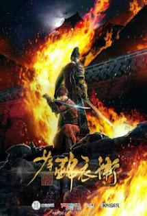 Thiếu Niên Cẩm Y Vệ (2017) - Phim Trung Quốc