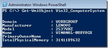 Set Computer Name using PowerShell  – Aman Dhally's Blog
